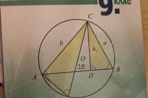 Снимка номер 1 за Учебници и сборници по математика
