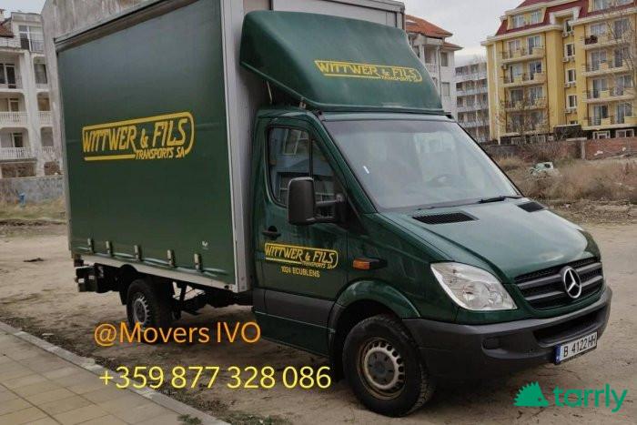 Снимка номер 1 за Товарни превози и Хамалски услуги