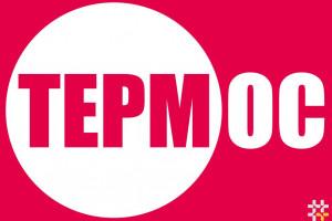 Снимка номер 1 за Подово отопление от Termos.bg