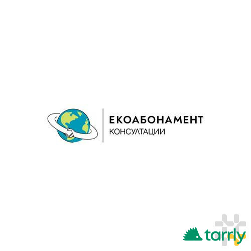 Снимка номер 1 за Екологични консултации от Еко Абонамент