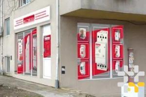 Снимка номер 1 за Магазин за ел материали E.NEXT - България