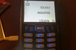 Снимка номер 1 за Verifone VX675 ПОС У-во за безконтактно картово плащане бат.