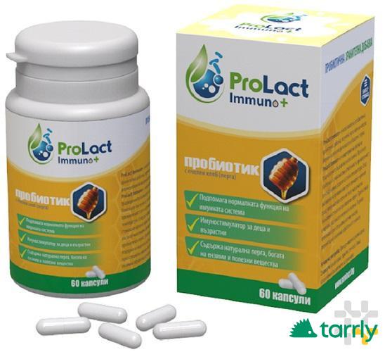 Снимка номер 1 за Пробиотик с перга и Lactobacillus Bulgaricus