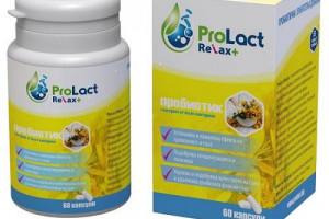 Снимка номер 1 за Пробиотик с жълт кантарион и Lactobacillus Bulgaricus