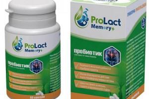 Снимка номер 1 за Пробиотик с гинко билоба и Lactobacillus Bulgaricus