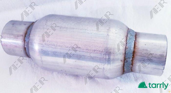 Снимка номер 1 за Универсален резонатор / пура и корпус/гърне - ЕДРО и ДРЕБНО