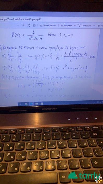 Снимка номер 1 за Математика, онлайн, курсови, уроци