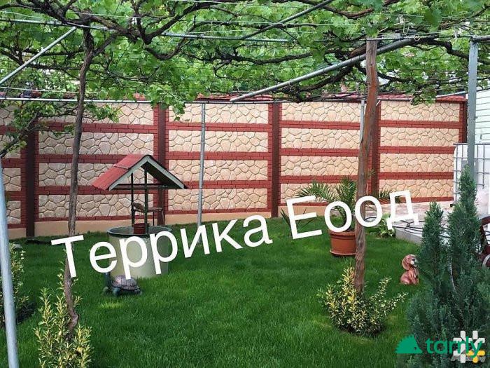 Снимка номер 1 за Бетонна ограда София