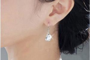 Снимка номер 1 за Сребърен комплект с бели кристали