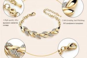Снимка номер 1 за Модна гривна злато с австрийски кристали