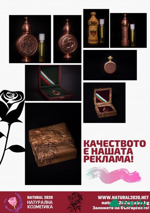 Снимка номер 1 за Българско розово масло от Natural 2020 ( 5 грама )