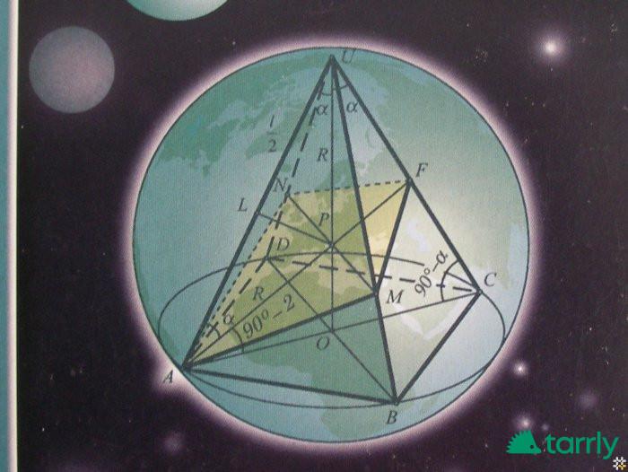 Снимка номер 1 за Математика