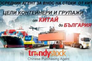 Снимка номер 1 за Цели контейнери,групажи от Китай до България