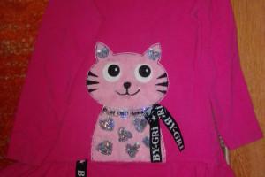 Снимка номер 1 за Детски дрехи за момиче