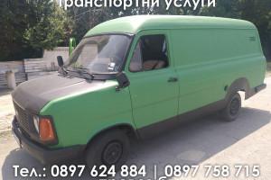 Снимка номер 1 за Транспортни услуги за Пловдив и страната, превоз бг 0897 62