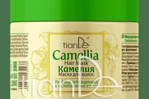 """Снимка номер 1 за Маска за коса """"Камелия"""", 250 гр"""