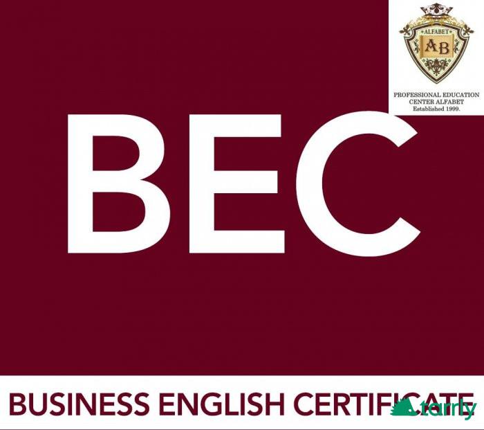 Снимка номер 1 за Подготoвкa за Сертификатни Изпити по Бизнес Английски Език