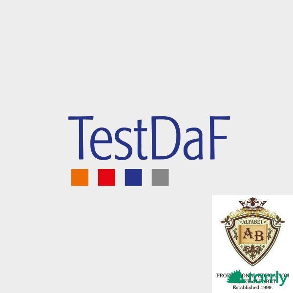 Снимка номер 1 за Подготoвкa за Сертификати по Немски Език - ZDfB и TestDaF