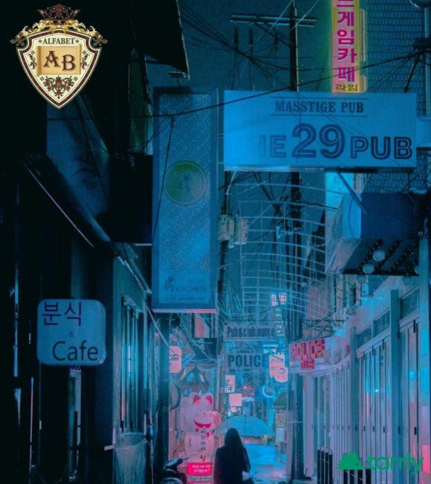 Снимка номер 1 за Курс по Корейски Език от Ниво A1 до C1, Пловдив. Атрактивни