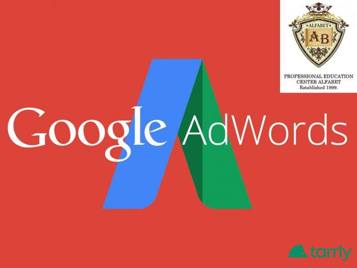Снимка номер 1 за Курс по Google Ads Реклама, Пловдив. За Вашият Успех!