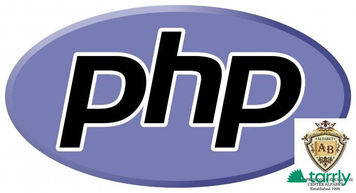 Снимка номер 1 за Курс по Уеб програмиране с PHP & MySQL, Пловдив. Изгодно!