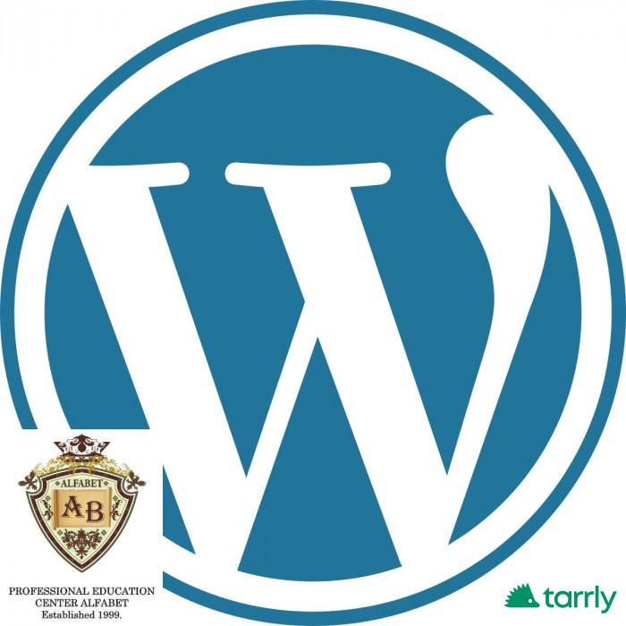 Снимка номер 1 за Курс по Уеб Дизайн с WordPress, Пловдив. Изграждане на Сайт.