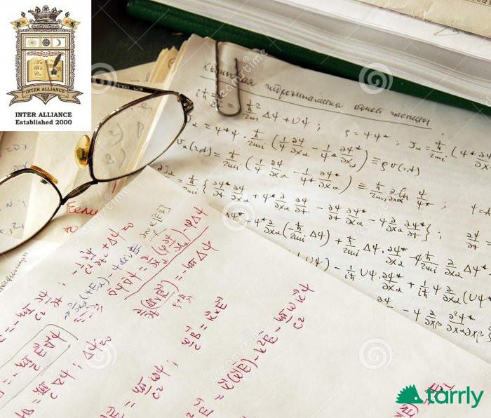 Снимка номер 1 за Подготовка по Физика за Ученици и Кандидат Студенти.