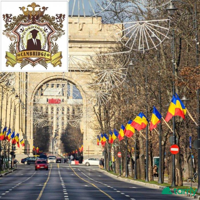Снимка номер 1 за Курс по Румънски език от A1 до C1, Пловдив.