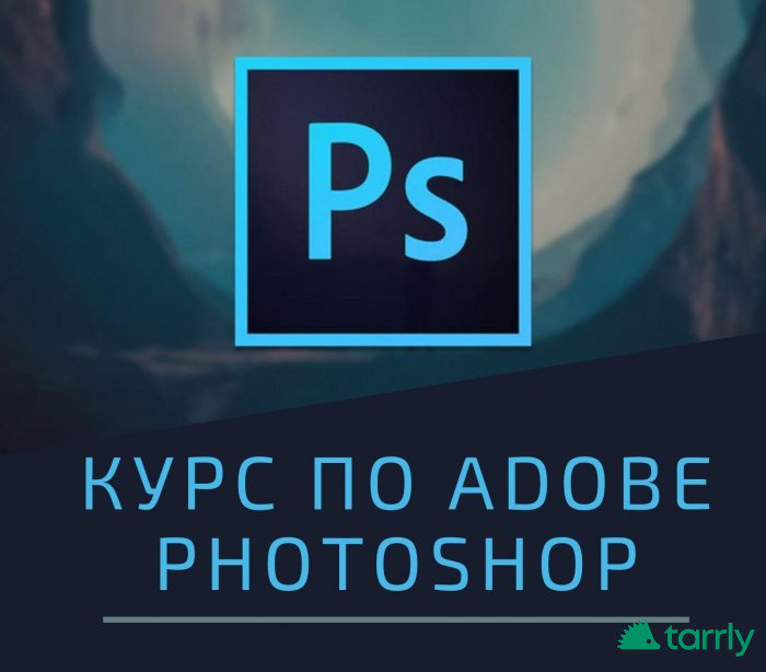 Снимка номер 1 за Курс по Adobe PhotoShop, Пловдив. Изгодни Условия!