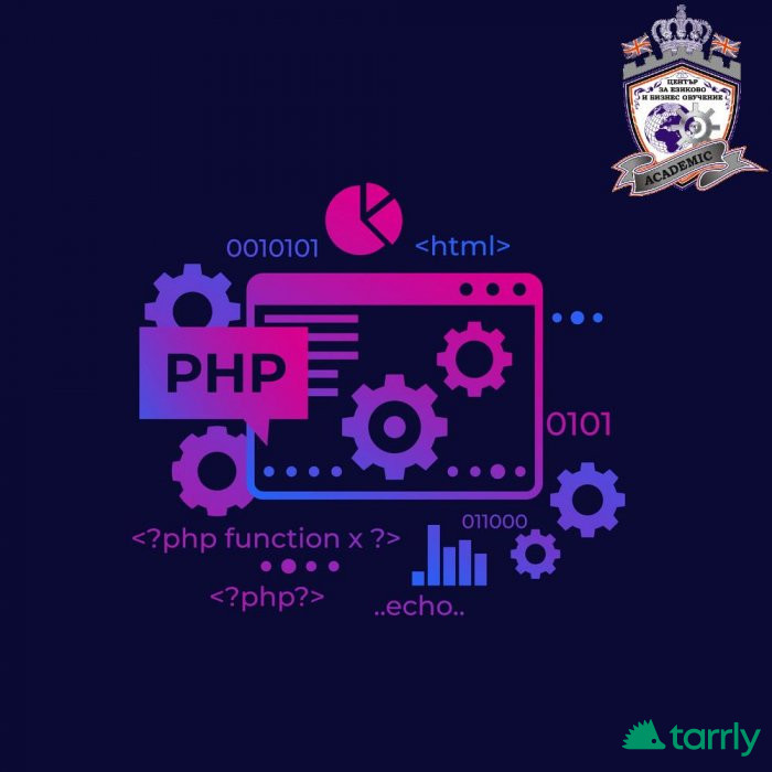 Снимка номер 1 за Курс по Уеб Програмиране с PHP & MySQL, Пловдив. Старт Сега!
