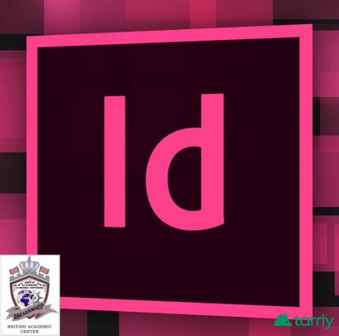 Снимка номер 1 за Обучение по Adobe InDesign, Пловдив. Изгодно Сега!