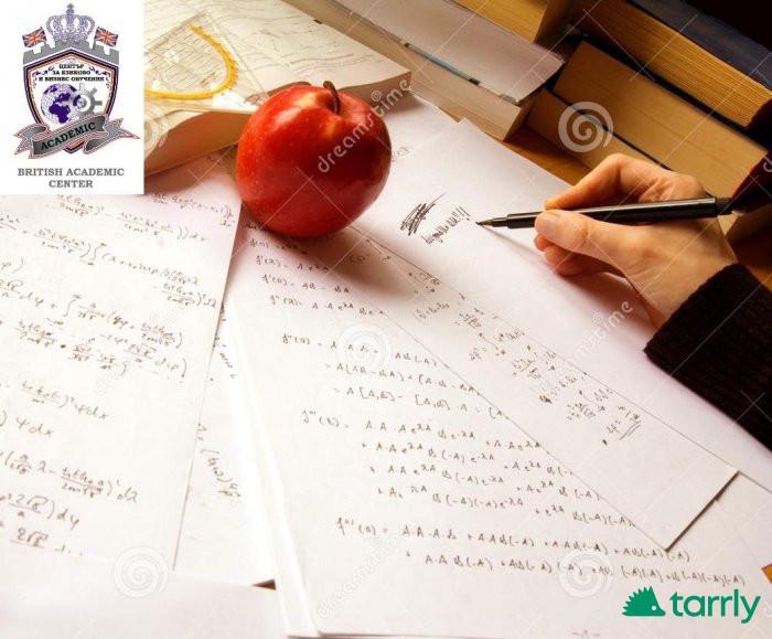 Снимка номер 1 за Подготовка по Физика за Ученици и Кандидат Студенти, Пловдив