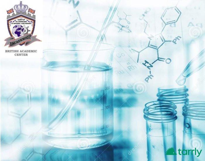 Снимка номер 1 за Подготовка по Химия за Ученици и Кандидат Студенти, Пловдив.