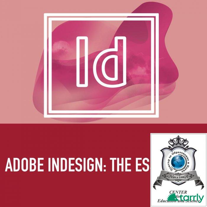 Снимка номер 1 за Обучение по Adobe InDesign, Стара Загора. Старт Сега.