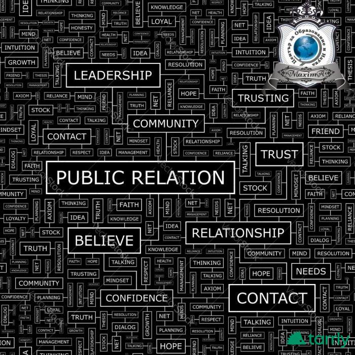 Снимка номер 1 за Курс по Връзки с Обществеността, Реклама и Журналистика, СтЗ