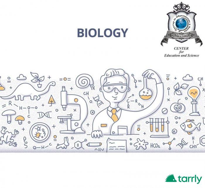 Снимка номер 1 за Подготовка по Биология за Ученици и Кандидат Студенти, СтЗ.