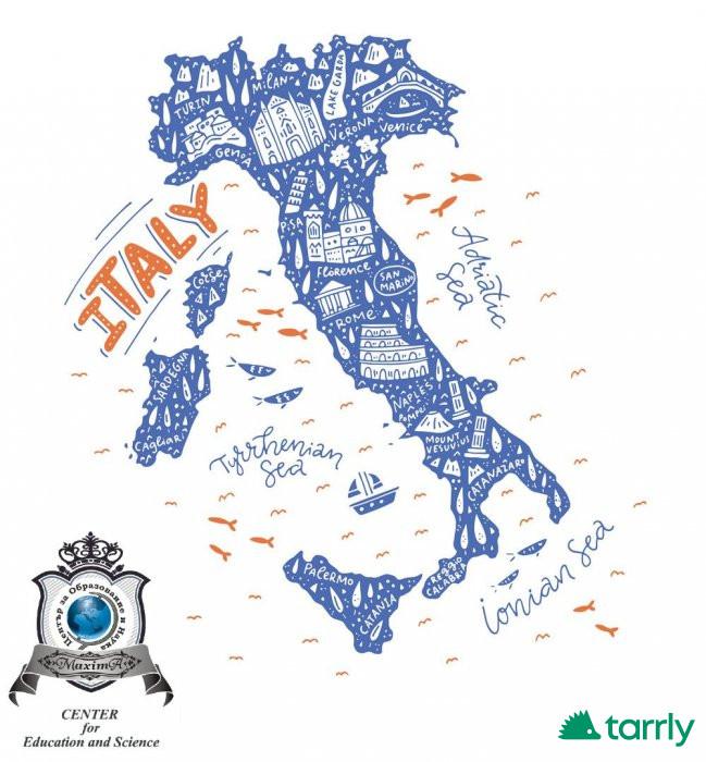 Снимка номер 1 за Подготовка по Италиански Език за ДЗИ и Кандидат Студенти СтЗ