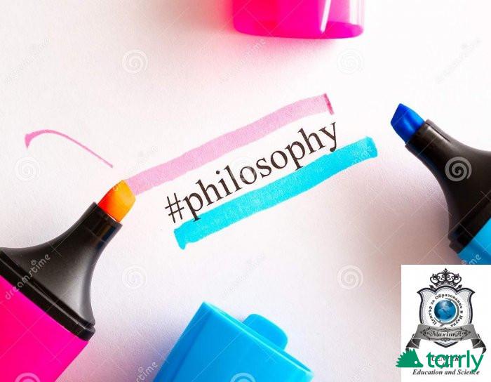 Снимка номер 1 за Подготовка по Философия за Ученици и Кандидат Студенти, СтЗ.