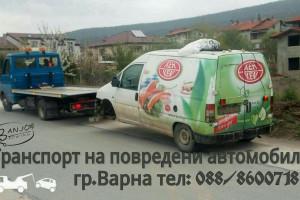 Снимка номер 1 за Пътна помощ Варна