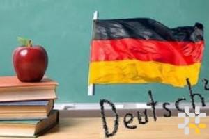 Снимка номер 1 за Немски език - онлайн