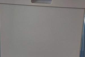Снимка номер 1 за Миялна машинаж Siemens