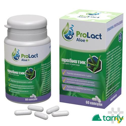 Снимка номер 1 за Пробиотик с алое вера и Lactobacillus Bulgaricus