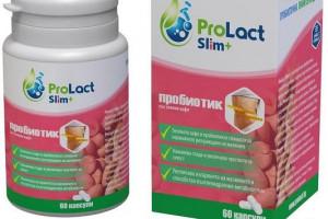Снимка номер 1 за Пробиотик със зелено кафе за отслабване