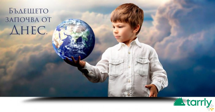 Снимка номер 1 за Групи за деца в предучилищна възраст