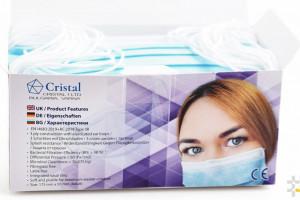 Снимка номер 1 за Трипластови медицински - хирургични маски Type IIR