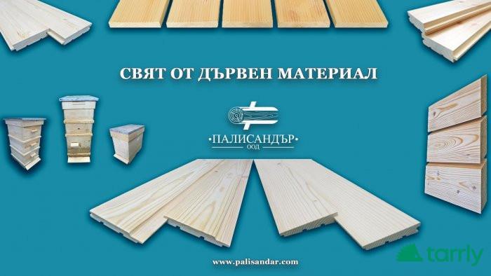 Снимка номер 1 за Производство, търговия и внос на дървен материал
