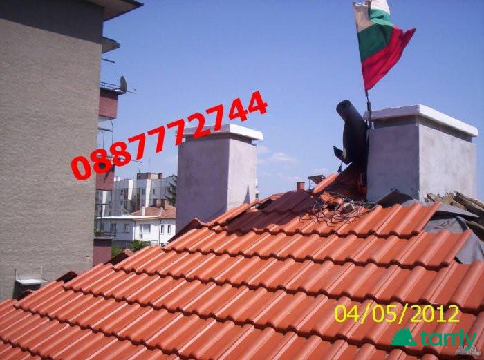 Снимка номер 1 за Ремонт и изграждане на покриви гаранция и качество.