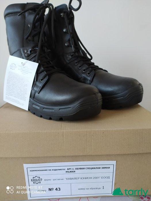 Снимка номер 1 за зимни мъжки обувки