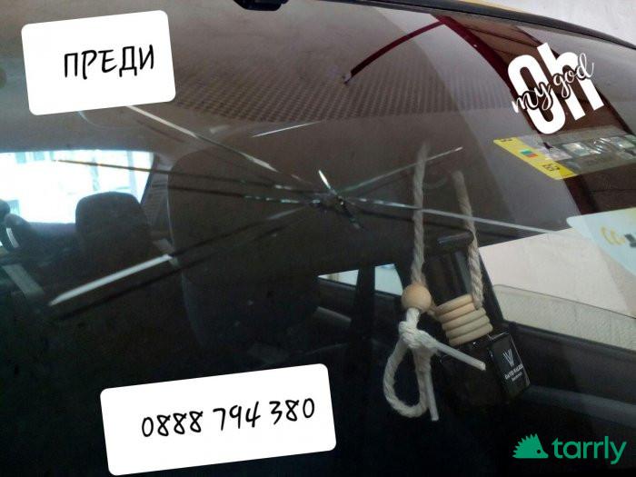 Снимка номер 1 за Ремонт на спукани автостъкла Русе и региона 0888794380