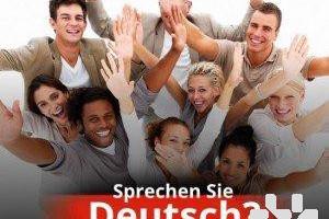 Снимка номер 1 за Онлайн Курс по Немски език за начинаещи – Ниво A1